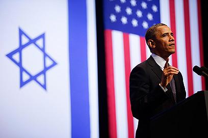 "נשיא ארה""ב: ""מדבר אליכם כחבר"" (צילום: AP) (צילום: AP)"