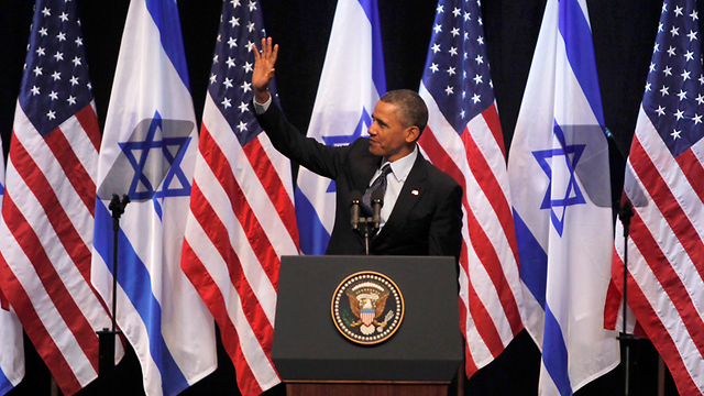 US President Barack Obama address the crowd at the International Convention Center in Jerusalem in 2013 (Photo: Reuters)