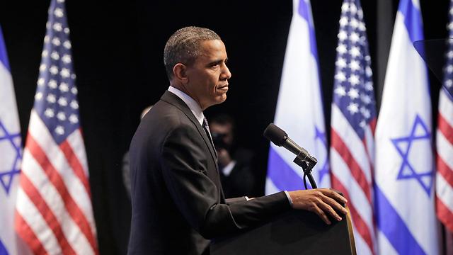 Barack Obama (Photo:AP)
