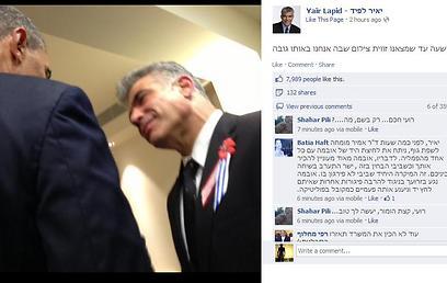גם לפיד שיתף ברשת החברתית (צילום: מתוך עמוד הפייסבוק של יאיר לפיד) (צילום: מתוך עמוד הפייסבוק של יאיר לפיד)