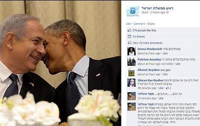 ואחר כך מעלים לפייסבוק (צילום: משרד ראש הממשלה) (צילום: משרד ראש הממשלה)