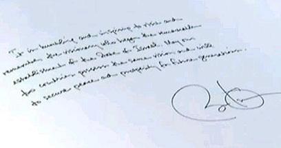 חתימת אובמה בקבר יצחק רבין ()