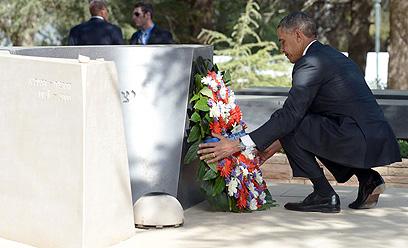 """אובמה מניח זר על קבר רבין (צילום: מארק ניימן, לע""""מ) (צילום: מארק ניימן, לע"""