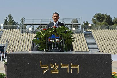 """אובמה מניח זר על קבר הרצל (צילום: קובי גדעון, לע""""מ) (צילום: קובי גדעון, לע"""