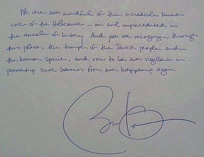 """""""ניצחון העם היהודי והרוח האנושית"""". חתימתו של אובמה בספר האורחים ביד ושם ()"""