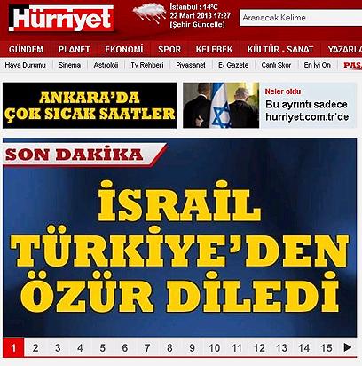 """כותרת העיתון """"הורייט"""": """"ישראל התנצלה בפני טורקיה"""" ()"""