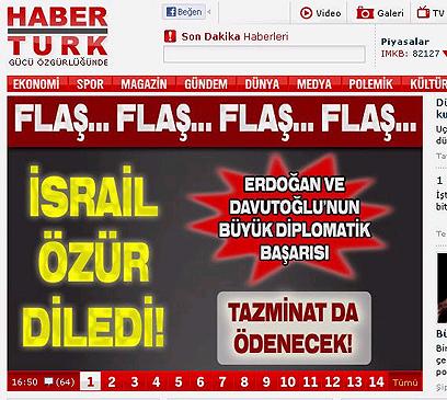 """""""ישראל התנצלה!"""": כותרת אתר העיתון """"האבר טורק"""" ()"""