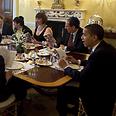 צילום: הבית הלבן / Pete Souza