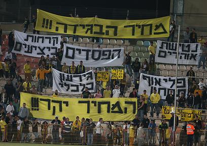 האוהדים הבהירו שהמחאה תימשך (צילום: אורן אהרוני) (צילום: אורן אהרוני)
