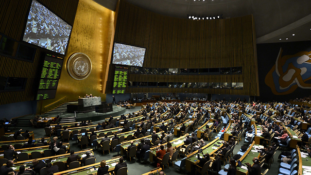 UN General Assembly (Photo: AFP) (Photo: AFP)