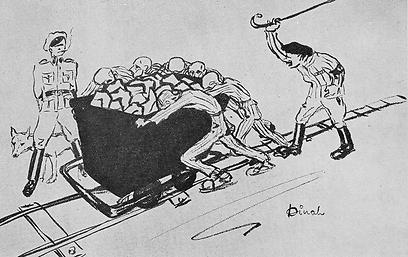 """אסירים בעבודות סלילת הכביש ב""""מחנה המשפחות"""" באושוויץ (איור: דינה גוטליב) (צילום: אוטו דב קולקה, מתוך הספר) (צילום: אוטו דב קולקה, מתוך הספר)"""