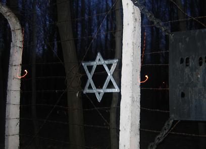 מגן דוד תלוי על הגדר ליד בית החרושת לחלקי מטוסים ()