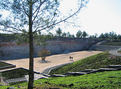 מחצבת פארק אפיק כיום (צילום: הקרן לשיקום מחצבות) (צילום: הקרן לשיקום מחצבות)
