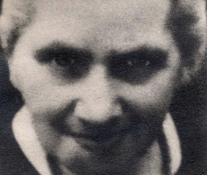 התמונה הידועה היחידה של פרידה, שמצאתי באתר יד ושם (צילום: מתוך אתר יד ושם) (צילום: מתוך אתר יד ושם)