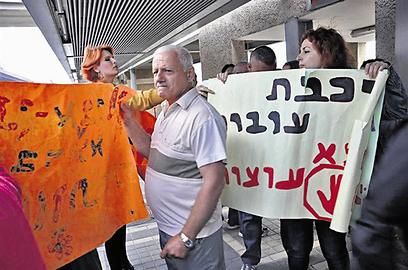 הפגנת התושבים נגד הרכבת