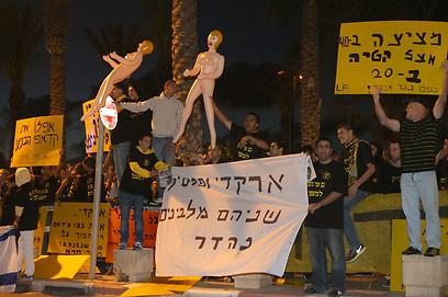 """הפגנת אוהדי בית""""ר נגד גאידמק (צילום: עוז מועלם) (צילום: עוז מועלם)"""