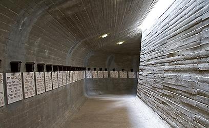 חדר ההנצחה לצוללת דקר בהר הרצל (צילום: רון פלד) (צילום: רון פלד)