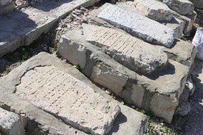 קברו של הרשלר בהר הזיתים (צילום: גיל יוחנן) (צילום: גיל יוחנן)