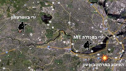 מסלול הטרור של האחים צרנייב בבוסטון (צילום: google maps) (צילום: google maps)