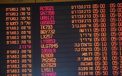 לוח הטיסות, הבוקר. אחרי 5:00 הכול מבוטל (צילום: מוטי קמחי) (צילום: מוטי קמחי)