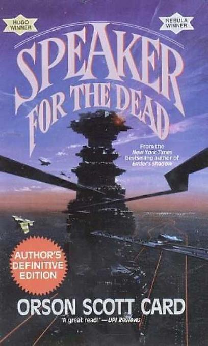 """ספר ההמשך """"קול למתים"""". אנדר תמיד צודק (עטיפת הספר) (עטיפת הספר)"""