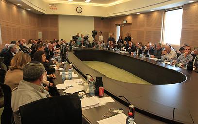 """ועדת הכספים. הח""""כים החליטו שהציבור לא צריך לדעת על האינטרסים שלהם (צילום: גיל יוחנן)"""