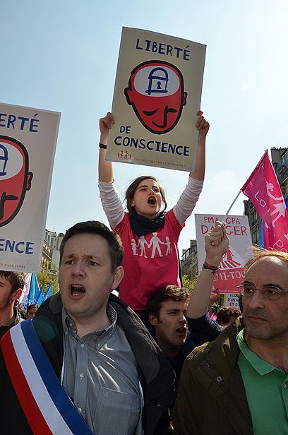 """""""חופש המחשבה"""". הפגנה נגד החוק, השבוע (צילום: MCT) (צילום: MCT)"""