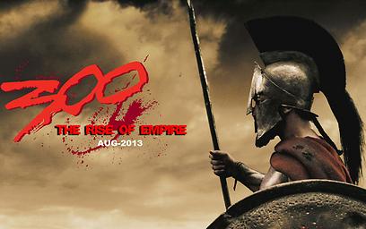 """עוברים לאתונה. """"300: Rise of an Empire"""" (צילום: מתוך כרזת הסרט) (צילום: מתוך כרזת הסרט)"""