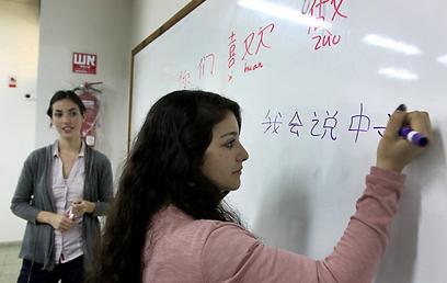 לימודי סינית. כמו שירה ואומנות (צילום: אבי מועלם)