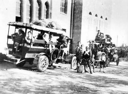 """יוצאים למסע מ""""הריאלי"""" (צילומים: באדיבות ארכיון ביה""""ס הראלי העברי בחיפה) (צילום: באדיבות ארכיון ביה""""ס הראלי העברי בחיפה) (צילום: באדיבות ארכיון ביה"""