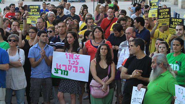 הפגנה נגד סגירת המתחם בשבת (צילום: גיל יוחנן)