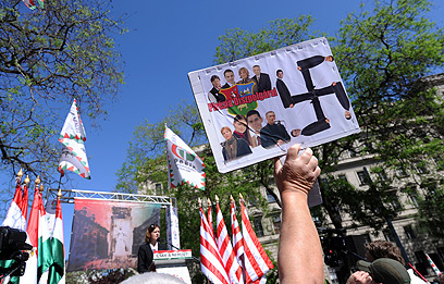 Jobbik's anti-Semitic protest in Budapest (Photo: AFP)