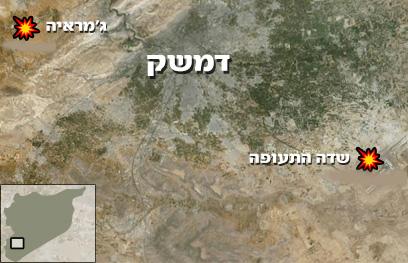 מפת התקיפות האחרונות באזור דמשק ()