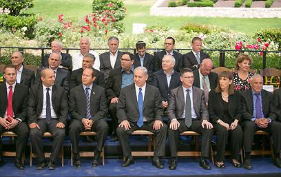 עסקים כרגיל. נתניהו בישיבת הממשלה המיוחדת היום בהר הרצל (צילום: נועם מושקוביץ) (צילום: נועם מושקוביץ)