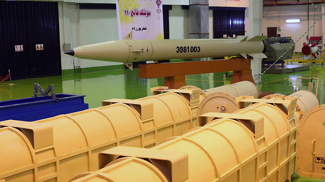 Iranian Fateh-110 missiles (Photo: AP) (Photo: AP)