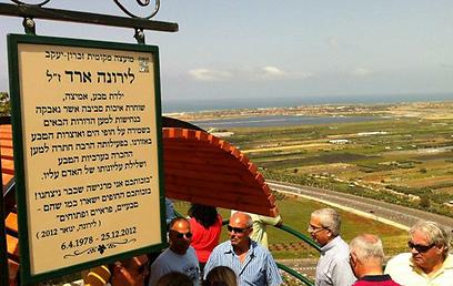 המצפור לזכרה של לירונה. נחנך ביום הולדתה ה-35 (צילום: באדיבות הפורום הישראלי לשמירה על החופים) ()