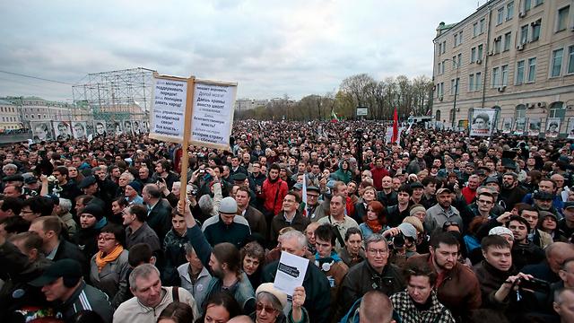 הפגנת אופוזיציה נגד פוטין במוסקבה (צילום: AP) (צילום: AP)