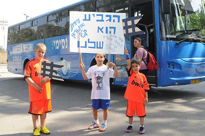 """אוהדי ק""""ש הצעירים ליד האוטובוסים (צילום: אביהו שפירא) (צילום: אביהו שפירא)"""