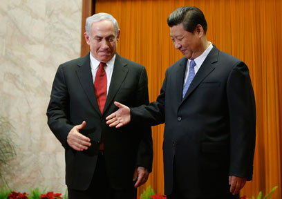 Netanyahu with Chinese President Xi Jinping (Photo: AFP)