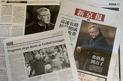 העיתונים לא יעשו למויס חיים קלים (צילום: AFP) (צילום: AFP)