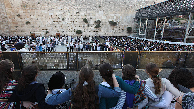 The Western Wall. Government decision was never implemented due to Haredi pressure (Photo: Gil Yohanan)