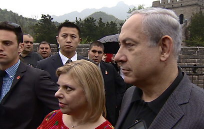 Iluz (third from left, in background)) with the Netanyahus on Great Wall of China