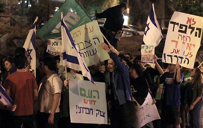 המחאה בירושלים (צילום: גיל יוחנן) (צילום: גיל יוחנן)