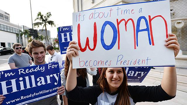 הקמפיין כבר החל. תומכים בקלינטון  (צילום: AFP) (צילום: AFP)