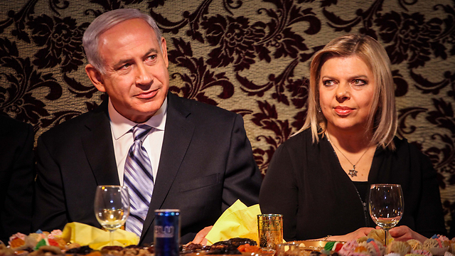 Benjamin and Sara Netanyahu (Photo: Avishag Shaar Yeshuv)