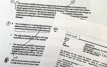 כמה מהמיילים שפורסמו שמעידים על תיאום גרסאות בין ה-CIA לבית הלבן (צילום: AP) (צילום: AP)