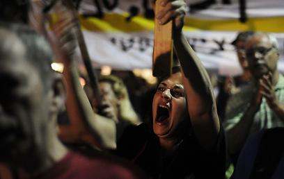 Social justice protest in Tel Aviv (Photo: AFP)