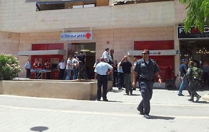 סניף בנק הפועלים בבאר שבע ()