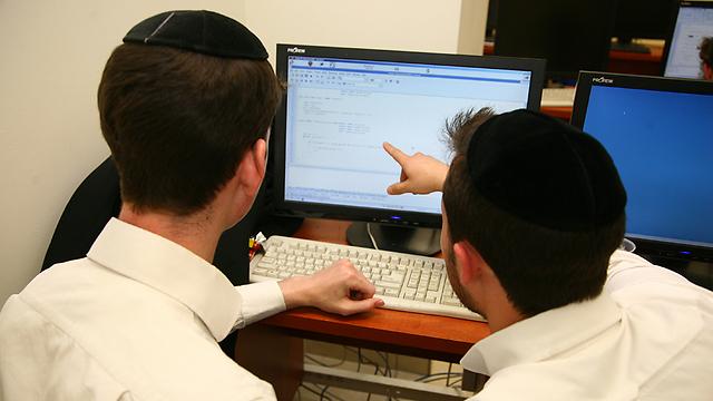 (צילום באדיבות: המכללה החרדית ירושלים)