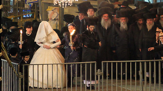 Haredi wedding (Photo: Gil Yohanan)